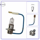 The Lowest Price H3 Car Head Halogen Automotive Bulb