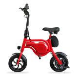 12 Inch Two Wheel Folding Electric Bicycle