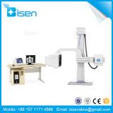 BS-8200 26kw 200mA High-Frequency Digital X-ray Radiography Machine System Radiography Digital X Ray Equipment