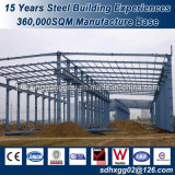 Customer Praised Quick Install Structural Steel Products