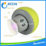 Lovely Mushroom Shape Outdoor Mini Bluetooth Speaker with Suction