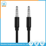 5V/1.5A Electrical Coaxial Wire Audio Cable