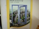 Kpc49 Series Aluminum Casement Glass Swing Window