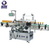Best Price High Quality Full Automatic Round Bottle Labeling Machine