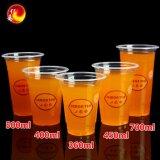 Disposable Cheap Transparent PP Plastic Cup Printing for Bubble Tea