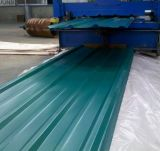 Good Price Corrugated Roofing Plate Zinc Coated Sheet Metal for Sale