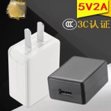 OEM Factory Charger 5V 2A Phone USB Adapter