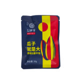 Made in China Flexible Packaging for Nuts Three Side Seal Food Bags