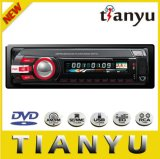 Single DIN Car Am/FM Radio MP3 Player with LCD Screen