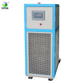 Laboratory Electric Heated Circulating Water/Oil Calibration Bath UC-A030 Heater