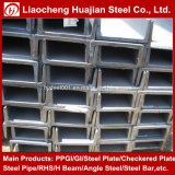 Good Price Mild Steel U Channel Profile