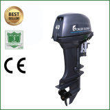 40HP Outboard Engine 2 Stroke Electric Outboard Boat Motor ISO9001