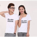 Cheap Custom Cotton Screen Printing Promotional Tshirts (T-SHIRT-93)