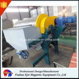 Heavy Media Drum Magnetic Separator in Coal Preparation Plant for Mineral Processing