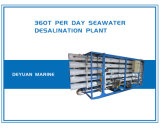 CCS Approved Marine Fresh Water Generator
