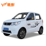 Jinpeng Brand V8 Four Wheel Electric Car SUV