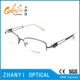 Retro Style Titanium Eyeglass Eyewear Optical Glasses Frame (T453-C1)