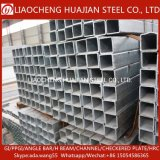 China Ms Hollow Section Wholesale Galvanized Steel Pipe