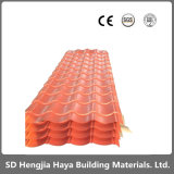 Wholesale Color Coated Steel Roof Tile Galvanized Sheet Metal Price
