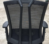 CEO Executive Black Mesh High Back Chair Modern Office Furniture Desk Office Chair