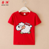 Best Prices Trendy Style Kid Shirts Directly Sale