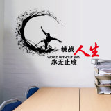 Sk7031 World Without End Wall Sticker