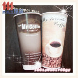 Hot Selling High Quality Customized Paper Cup Single Wall Paper Cup