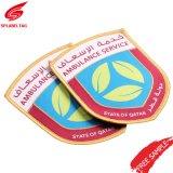 Wholesale Cheap Hat Woven Patch Badge for School and Taekwondo Uniform Emblem