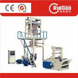 High Speed Biodegradable PBAT PLA Plastic HDPE LDPE PE PP Film Blowing Machine Price