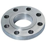 The Most Professional Flange Manufacturer, Steel Prcessing