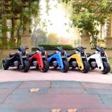 Electric Motorcycle for Kids Ride on Car with Good Price
