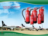 ABC Dry Powder Fire Extinguisher-CE Approved