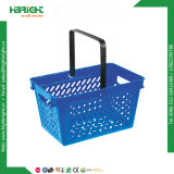 Colourful Chain Store Plastic Basket for Shopping