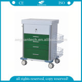 AG-GS008 3 Drawers Stainless Steel Trolley Cart (AG-GS008)