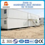 Expandable Container House and Flat Pack Container House