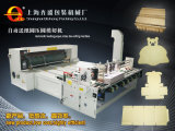 ZYM 1400*2600mm Paper Feeder Printing and Die Cutting Machine