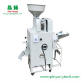 Combined Rice Huller and Whitener Rice Mill Machine