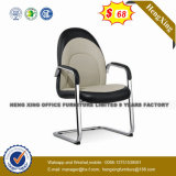 Wholesale Stackable Metal Durable Linked Steel Black Conference Chair (NS-8049C)