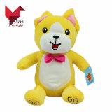 Sweet Design ODM/OEM High Quality Plush Dog as Holiday Gifts