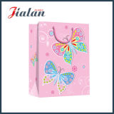 Popular Wonderful Best Price Paper Gift Bag