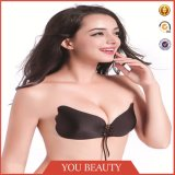 Adhesive Wings Bra with Drawstring