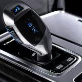 New 2017 Portable USB Car Kit Charger Audio MP3 Player FM Transmitter Speaker with FM Radio+ TF Card