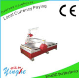 High Quality! Wood CNC Router Yh-1325