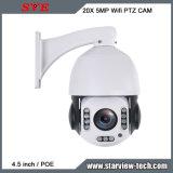 20X 5MP Starlight 4.5 Inch Poe WiFi IP Speed Dome Camera