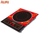 Ailipu Brand Middle East Hot Sale Touch Control Induction Stove/Induction Cooker