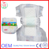 2017 Professional Wholesale Supplier High Quality Baby Diaper