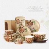 High-Painted Multi-Layer Relative Glaze Florence Dinnerware