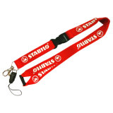 High Quality Custom Printed Cheap Promotion Lanyard