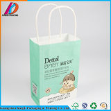 Guangzhou Manufacturer Wholesale White Kraft Paper Shopping Bag with Paper String Handle