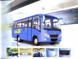 Dongfeng EQ6752PT3 City Bus/Passenger Bus
